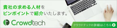 Banner cwtech client w490