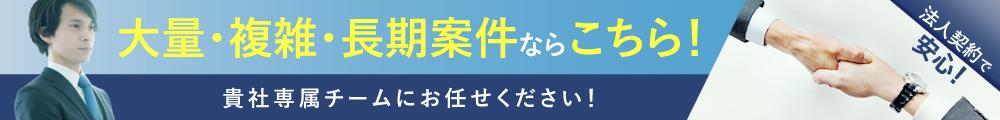 Banner enterprise