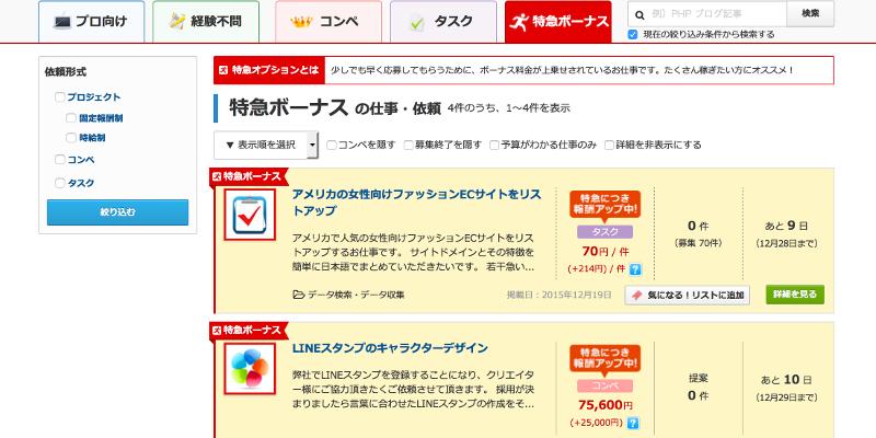 Option sample urgent fixed price