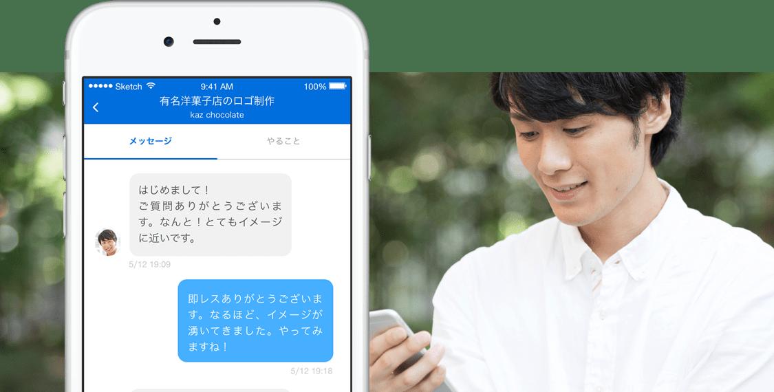 Img app 02 sp