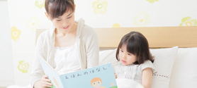 育児介護サービス